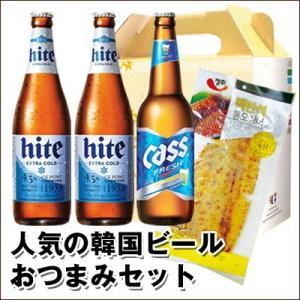 【お得ギフトセット】ビール3本セット (Cassビール330ml(1本)、Hiteビール330ml(2本)、麦飯石焼きイカ 韓国ビール 韓国お酒【楽ギフ_包装】|paldo