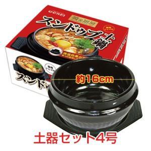 『韓国の厨房』スンドゥブ土鍋セット4号(外径約16cm)|土鍋+下敷き(BOX付) トッペキセット 調理器具 キッチン用品 ギフト|paldo