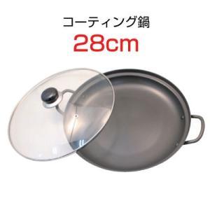 『調理器具』コーティング鍋(28cm) 鍋料理 キッチン用品 韓国鍋 韓国食器|paldo