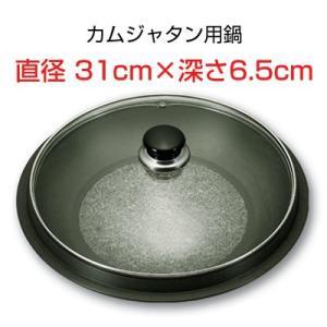 『調理器具』鍋料理用鍋|厚手の鍋■サイズ(直径31cm×深さ6.5cm) 韓国石鍋 韓国鍋 キッチン用品 調理器具 韓国食器|paldo