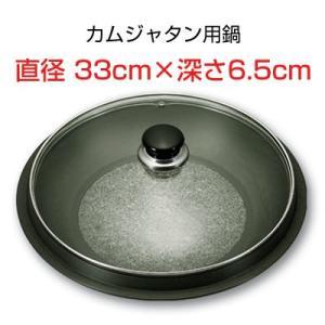 『調理器具』鍋料理用鍋|厚手の鍋■サイズ(直径33cm×深さ6.5cm) 韓国石鍋 韓国鍋 キッチン用品 調理器具 韓国食器|paldo