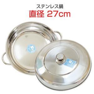 『調理器具』ステンレス鍋 ■サイズ(直径27cm) [鍋料理][キッチン用品][韓国鍋][韓国食器]|paldo