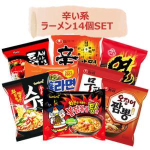 【韓国辛いラーメンSET】7種類x2個=14個入りパック|ラーメンセット 韓国ラーメン インスタント...