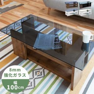 テーブル ガラス おしゃれ ローテーブル センターテーブル 木製 100 収納付き