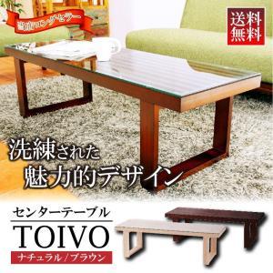 テーブル ガラス ローテーブル センターテーブル おしゃれ 木製 115cm|palette-life