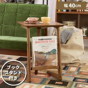 サイドテーブル おしゃれ 木製 収納付き ナイトテーブル ソファー用 ベッドサイド|palette-life