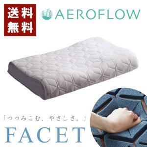 枕 低反発 硬め まくら 通気性 ピロー エアロフロー ウレタンフォーム|palette-life
