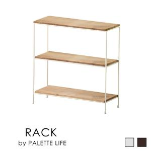 小物収納 ラック オープンラック 木製 カントリー|palette-life