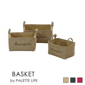 ストレージボックス 布製 衣類収納 収納 ボックス|palette-life