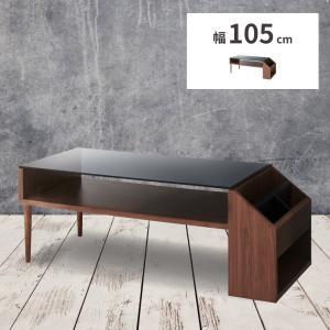 テーブル ガラス ローテーブル センターテーブル おしゃれ 木製 収納 マガジンラック|palette-life