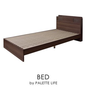 ベッド ベッドフレーム シングル シングルベッド ライト付き|palette-life