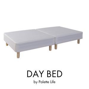 脚付きマットレスベッド 分割 ベッド マットレス シングル ボンネルコイル コンパクト|palette-life