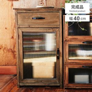 キャビネット 完成品 棚 小物収納 木製 収納 レトロ おしゃれ|palette-life