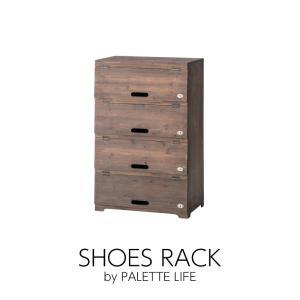 シューズラック 下駄箱 シューズボックス 靴箱 玄関収納 木製 4段|palette-life