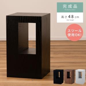 サイドテーブル おしゃれ 北欧 木製 ベッド横 モダン シンプル|palette-life