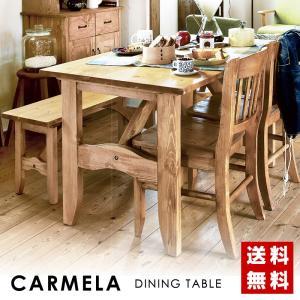 ダイニングテーブル おしゃれ ダイニング 食卓テーブル 120cm テーブル 木製 長方形 オイル仕上げ|palette-life