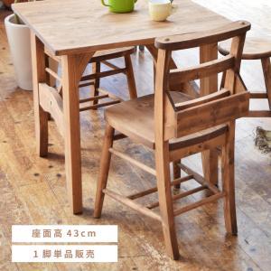 チェア 椅子 おしゃれ ダイニングチェア イス オイル仕上げ 収納付き カントリー 木製|palette-life