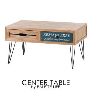 ローテーブル センターテーブル おしゃれ 80cm テーブル ヴィンテージ 引出し|palette-life