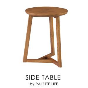 サイドテーブル おしゃれ ナイトテーブル 丸 円形 木製|palette-life