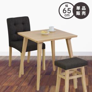 ダイニングテーブル おしゃれ 1人用 食卓机 テーブル 木製 小さい|palette-life