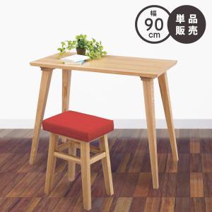 デスク おしゃれ 机 作業台 テーブル 北欧 ナチュラル シンプル|palette-life