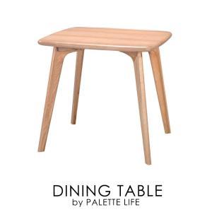 ダイニングテーブル おしゃれ 2人用 80cm 食卓机 テーブル 木製 北欧|palette-life