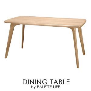 ダイニングテーブル おしゃれ 4人用 150cm 食卓机 テーブル 木製 北欧|palette-life