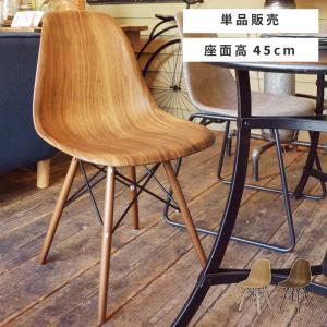 チェア 椅子 おしゃれ イス ダイニングチェア 木目調 椅子 イームズ デザイナーズ リプロダクトの写真
