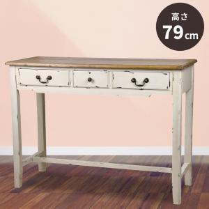デスク おしゃれ コンソール 机 テーブル 引き出し アンティーク 可愛い 木製 白 作業台|palette-life