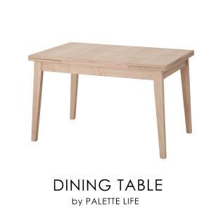 ダイニングテーブル おしゃれ 伸張式 食卓机 テーブル 木製 北欧|palette-life