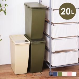 ●選べる!用途に合わせた「2タイプ」のデザイン。 本製品のゴミ箱は、パッキン付きで匂いが漏れにくい「...