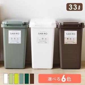 ゴミ箱 おしゃれ キッチン 分別 フタ付き 30リットル ダストボックス かわいい シンプル|palette-life