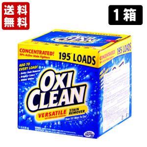 漂白剤 オキシクリーン コストコ 4.98kg×1箱 洗剤 洗濯 シミ取り 大容量 新生活