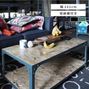 ローテーブル センターテーブル おしゃれ 机 テーブル スチール ヴィンテージ|palette-life