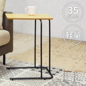 サイドテーブル おしゃれ ベッド横 木製 北欧 アンティーク|palette-life