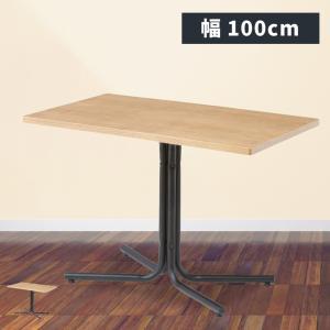 カフェテーブル 長方形 おしゃれ 2人用 1本脚 ダイニングテーブル|palette-life