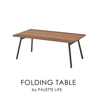 ローテーブル 折りたたみ センターテーブル おしゃれ 90cm テーブル カフェ フォールディング|palette-life