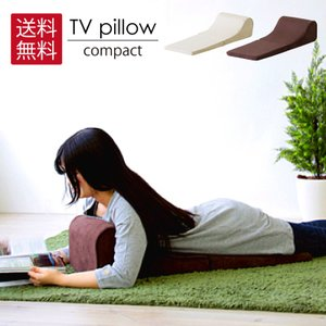 座椅子 テレビ枕 ごろ寝クッション テレビまくら TVまくら リラックス ごろ寝枕 マイクロスウェード|palette-life