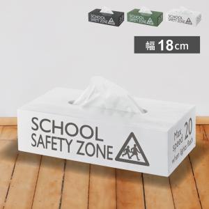 ティッシュボックス 木製 おしゃれ ティッシュケース|palette-life