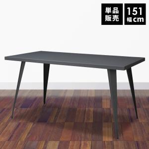 ダイニングテーブル おしゃれ テーブル 食卓テーブル シンプル 机 ブラック|palette-life