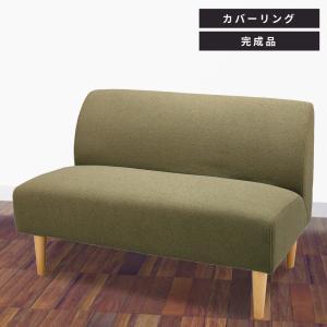 ソファー ソファ 二人掛けソファー 2人掛け 北欧 シンプル 無地 布地 おしゃれ|palette-life