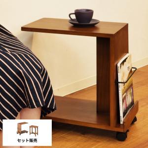 サイドテーブル おしゃれ テーブル スツール付 シンプル レトロ キャスター付|palette-life