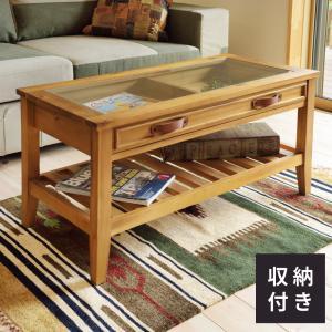 テーブル ガラス ローテーブル センターテーブル おしゃれ 90cm 机 木製|palette-life