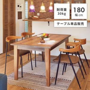 ダイニングテーブル おしゃれ テーブル 180cm 食卓テーブル 机 ヘリンボーン|palette-life