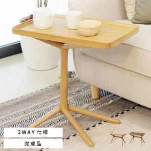 サイドテーブル テーブル ベッドサイドテーブル 北欧 木製|palette-life