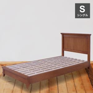 ベッドフレーム シングル 木製 おしゃれ モダン 一人暮らし ベットフレーム|palette-life