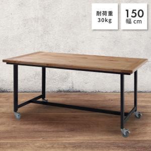 ダイニングテーブル テーブル キャスター付き 長方形 4人用 幅150|palette-life