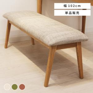 ベンチ 椅子 おしゃれ ダイニングベンチ 木製 北欧 低め palette-life