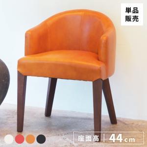 チェア 椅子 おしゃれ ダイニングチェア イス レザー 合皮 パーソナルチェア|palette-life
