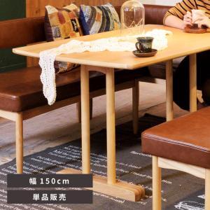ダイニングテーブル おしゃれ 120cm 食卓机 テーブル 木製 北欧|palette-life